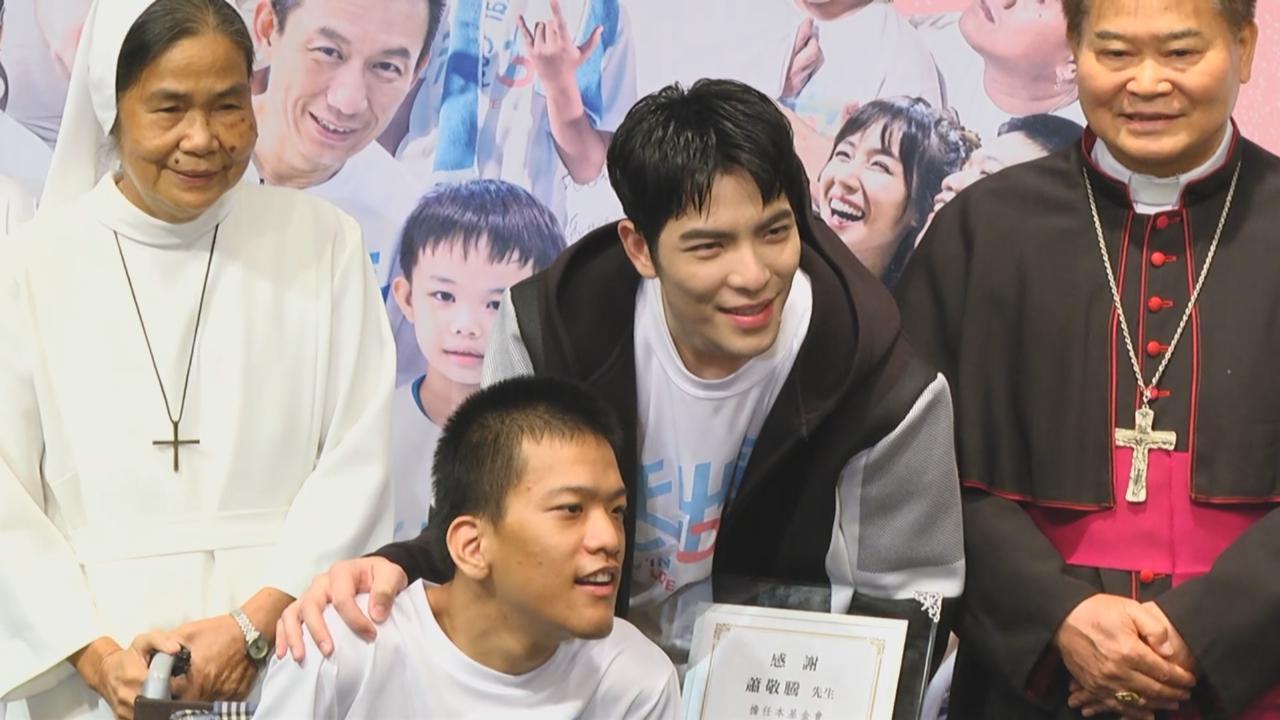 (國語)年少輕狂幸迷途知返 蕭敬騰感激當年社工幫忙