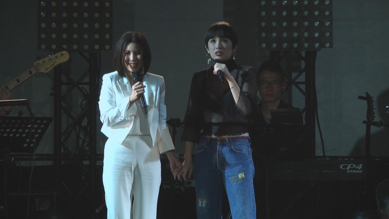 相隔多年台灣開騷 許茹芸為歌迷送驚喜