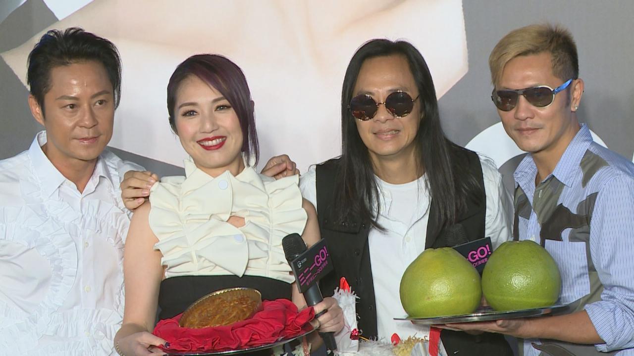 (國語)楊千嬅宣布個唱加場 征戰三面台更具經驗
