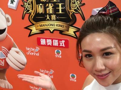 2017-10-04 Live Broadcast by 阮兒Chloe