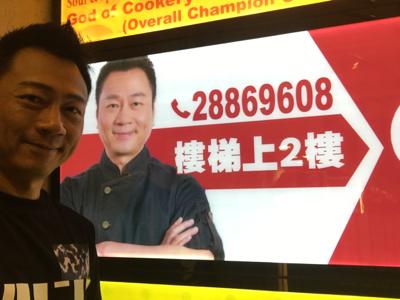 2017-10-04 黎耀祥的直播