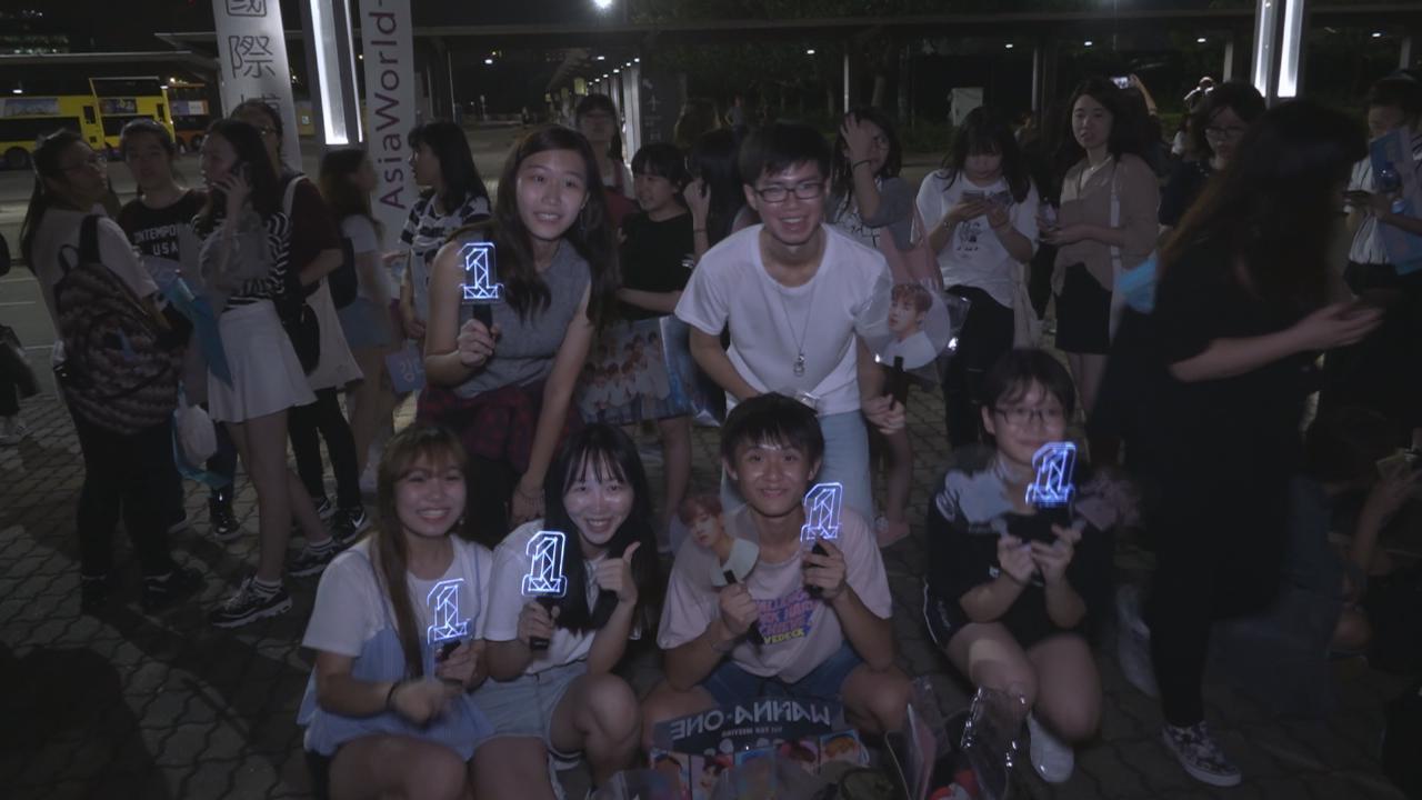 WannaOne襲港連開兩晚見面會 粉絲心情激動向偶像示愛