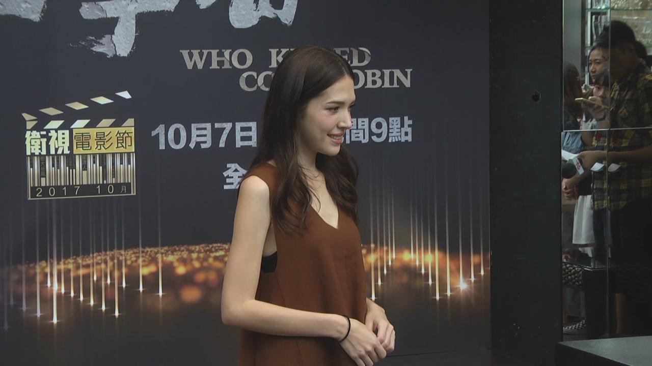 (國語)入圍角逐金馬最佳女配角 許瑋甯難掩激動心情