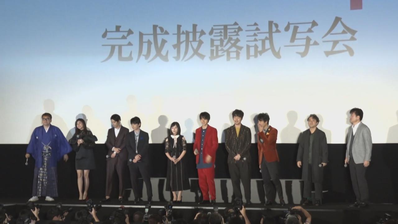 山崎賢人與拍檔為電影造勢 被導演取笑角色笨拙