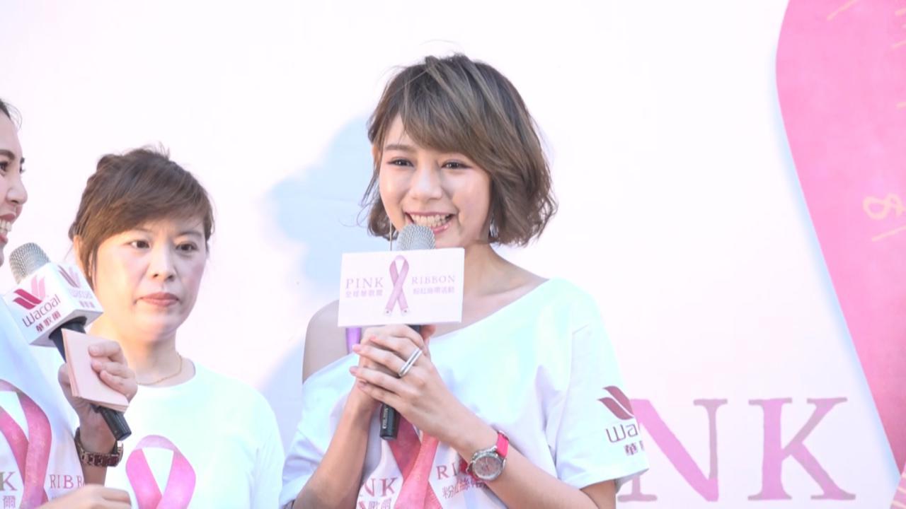林明禎注意乳房健康 呼籲女性要定期檢查