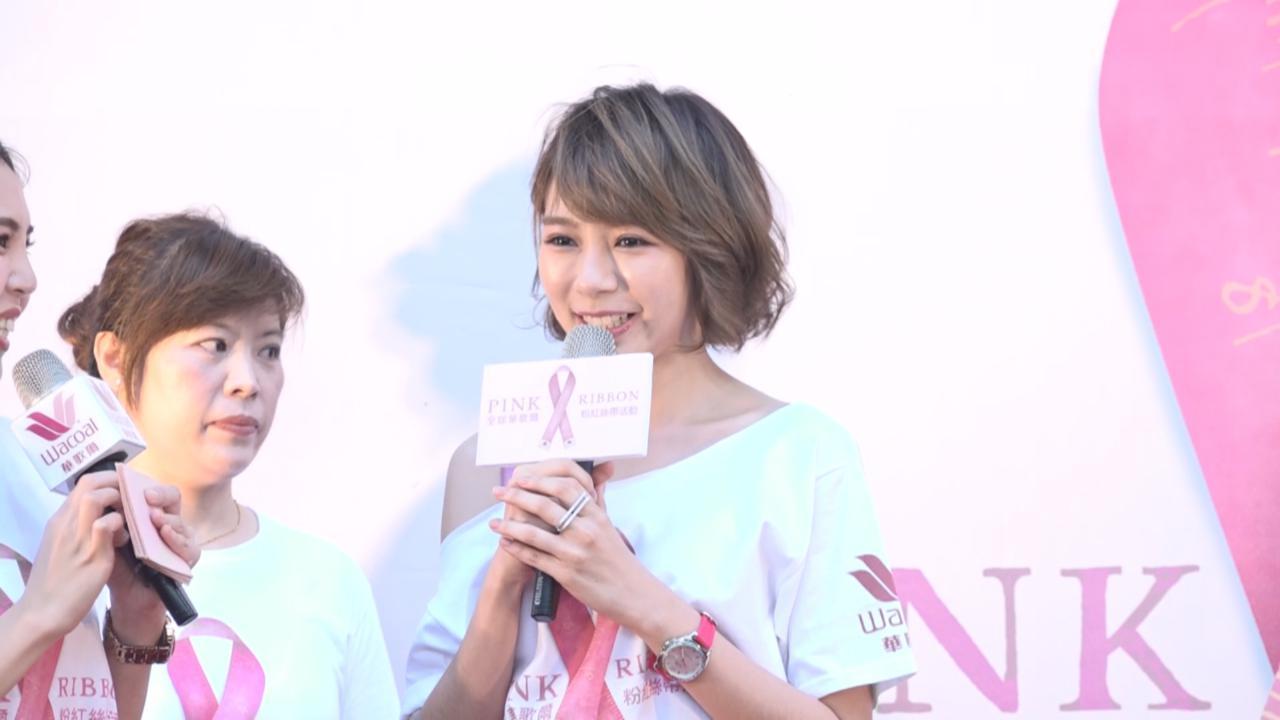 (國語)林明禎注意乳房健康 呼籲女性要定期檢查