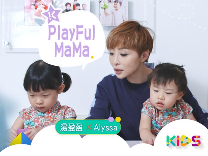 PlayFul MaMa #2 七巧板