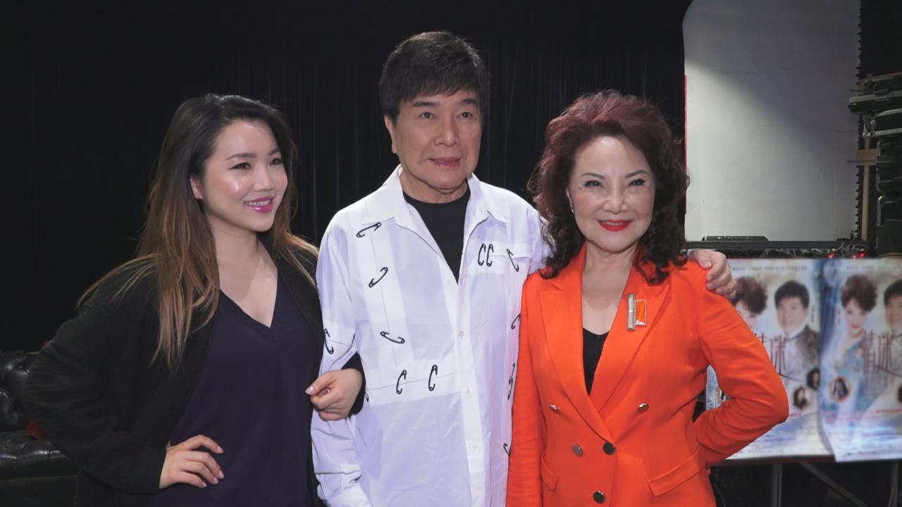 楊燕特意從紐約來港 與謝雷齊開演唱會