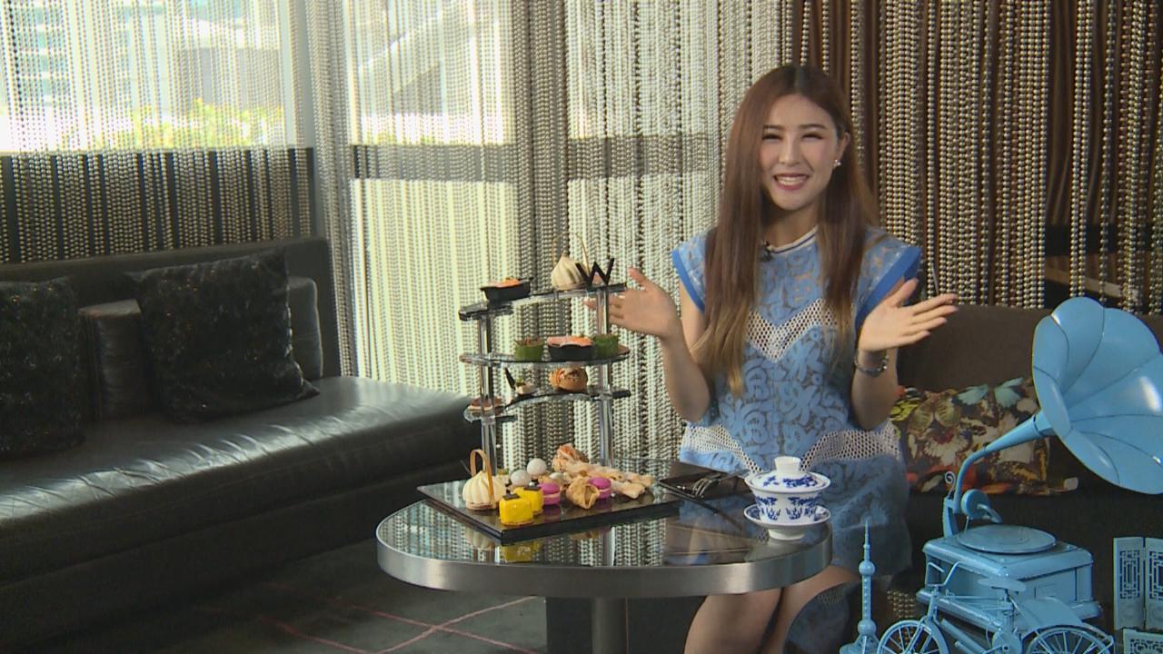 (國語)香港有什麼上海下午茶