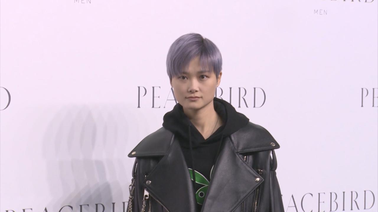 (國語)李宇春預告將推出新專輯 親自參與創作分享心情