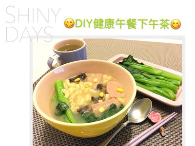 健康午餐下午茶?2017-10-07 譚偉權 GaryGorGor的直播