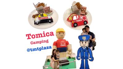 Tomica Camping & cafe @屯門市廣場