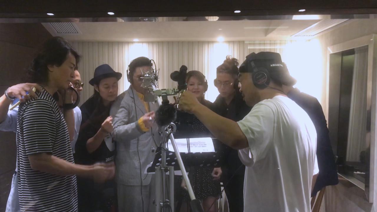 (國語)草蜢邀好友為新歌助陣 眾人玩得盡興場面熱鬧