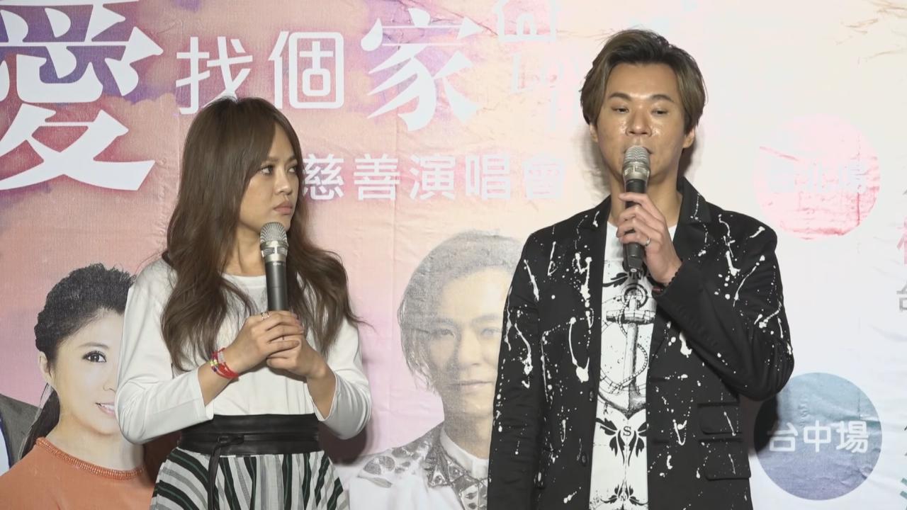(國語)戴愛玲宣傳慈善演唱會 與楊培安現場清唱秀歌喉