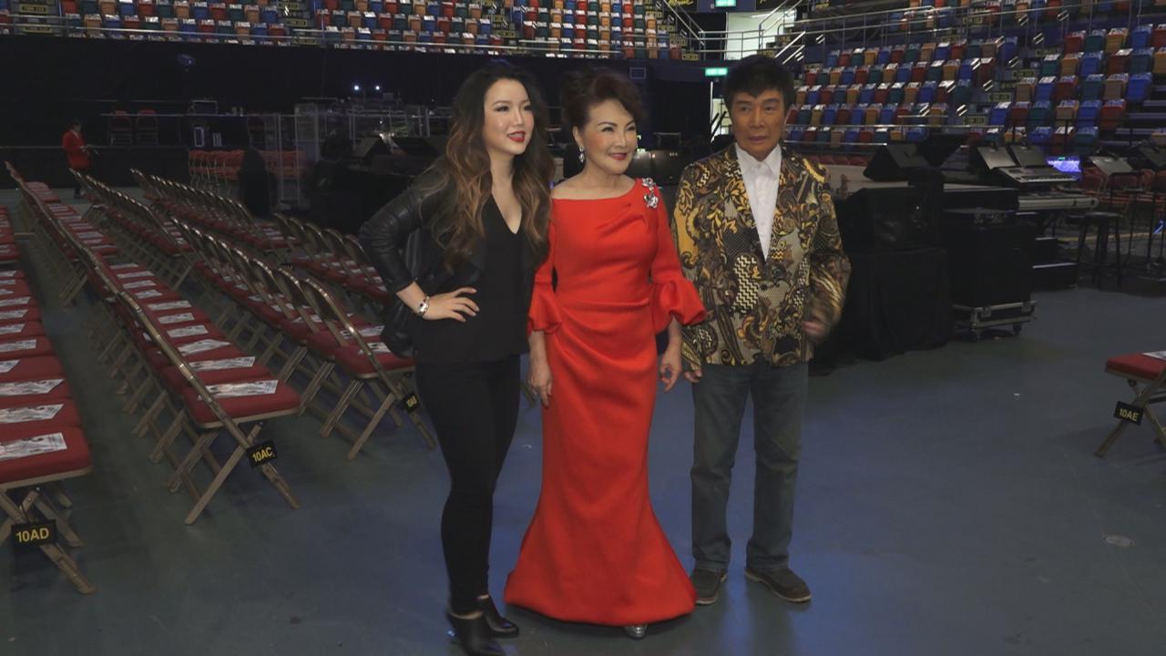 楊燕謝雷來港舉行演唱會 與歌迷回顧經典金曲