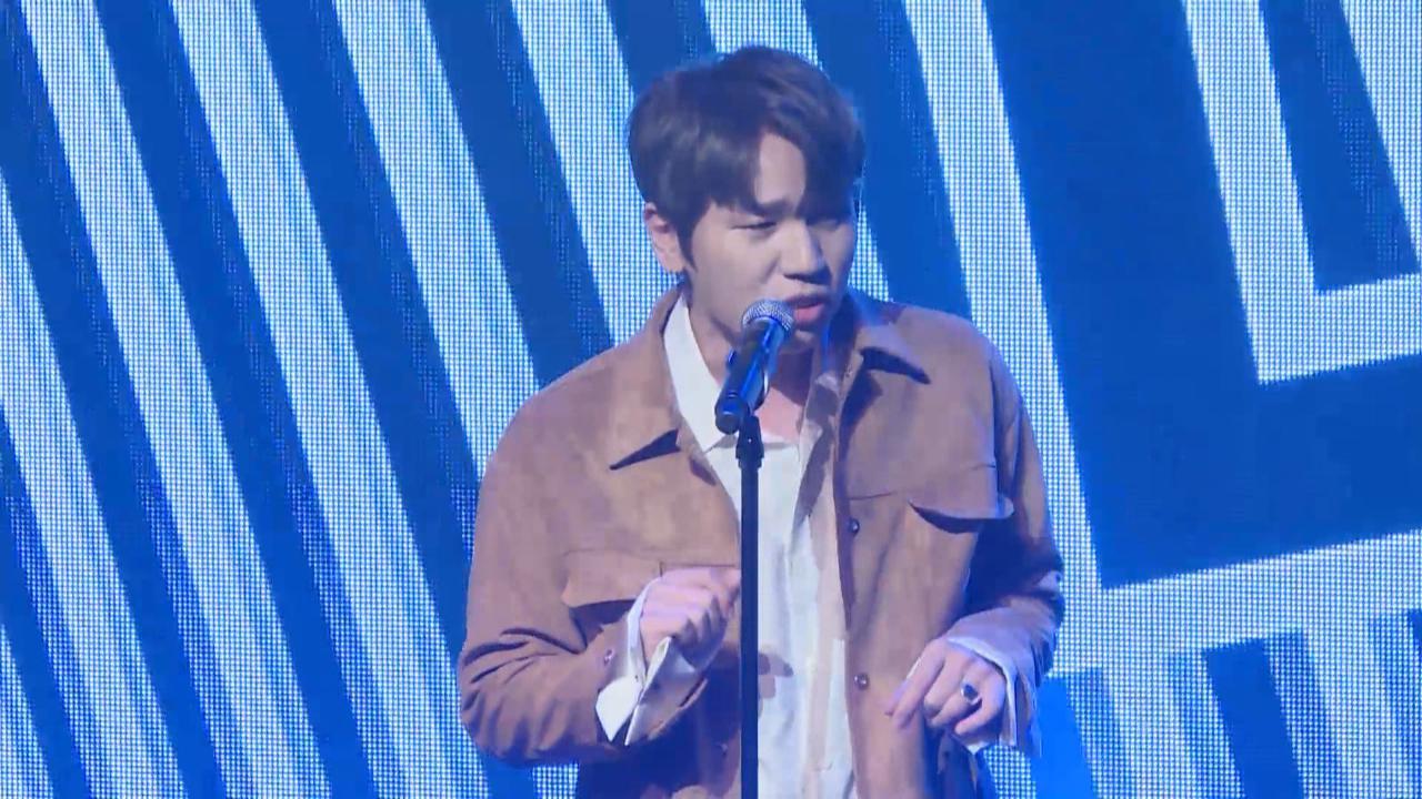 K.Will攜正規專輯回歸 獻唱多首情歌冧歌迷
