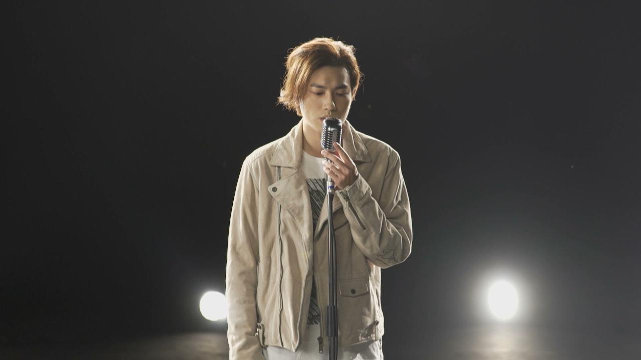 羅力威為新歌拍 MV喜與重量級音樂人合作