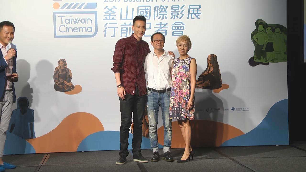 王陽明新作入圍釜山國際影展 談拍攝解剖人體戲份感受