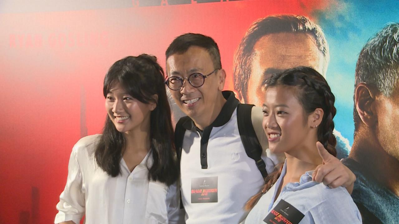 (國語)偕兩女兒及其男友欣賞首映 鄭丹瑞心情興奮