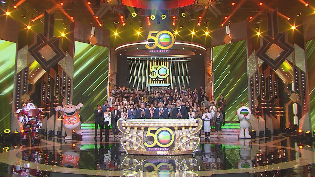 (國語)眾演員出席TVB台慶亮燈儀式