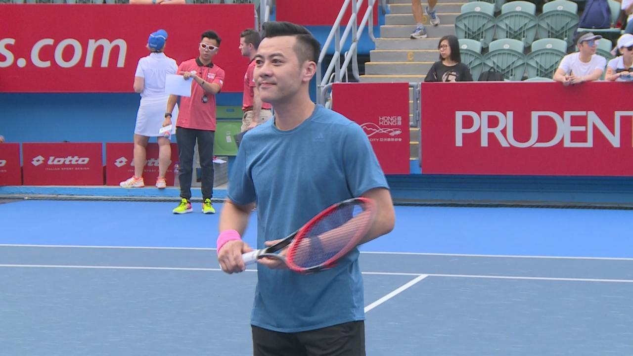 梁漢文主持網球賽開球禮 手執大球拍展現貪玩一面
