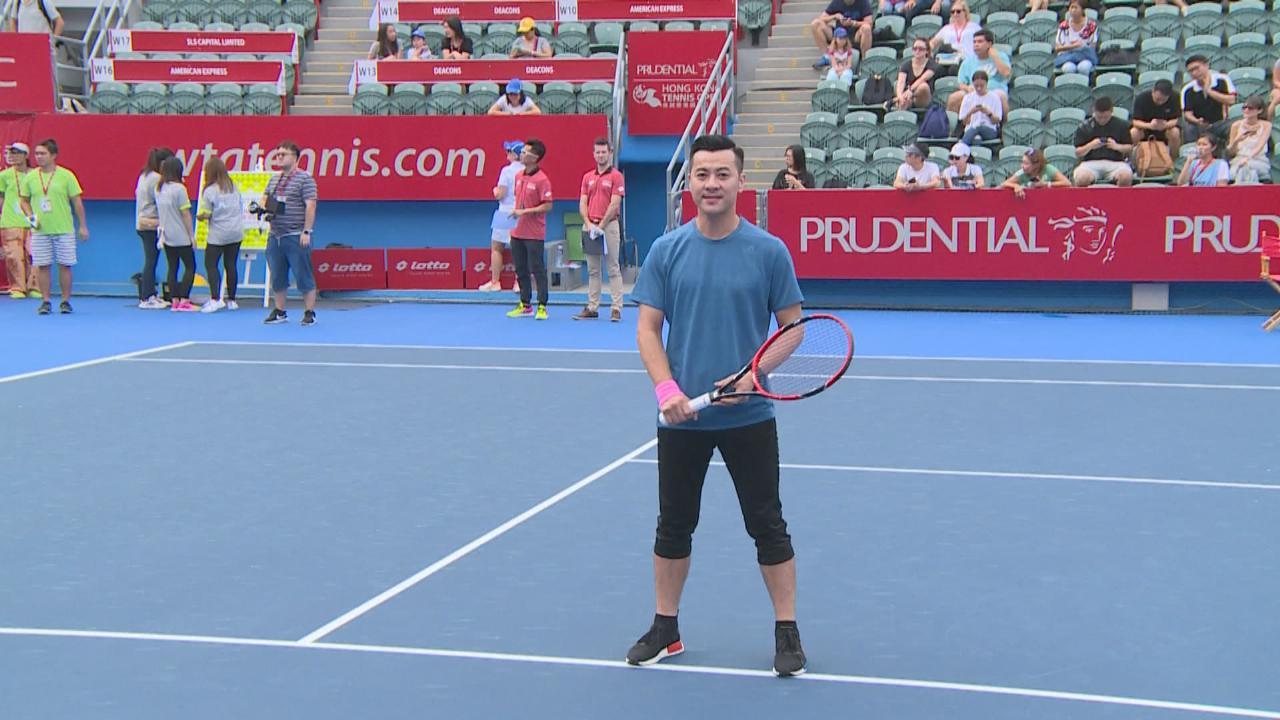 (國語)梁漢文主持網球賽開球禮 透露從小鍾情打網球