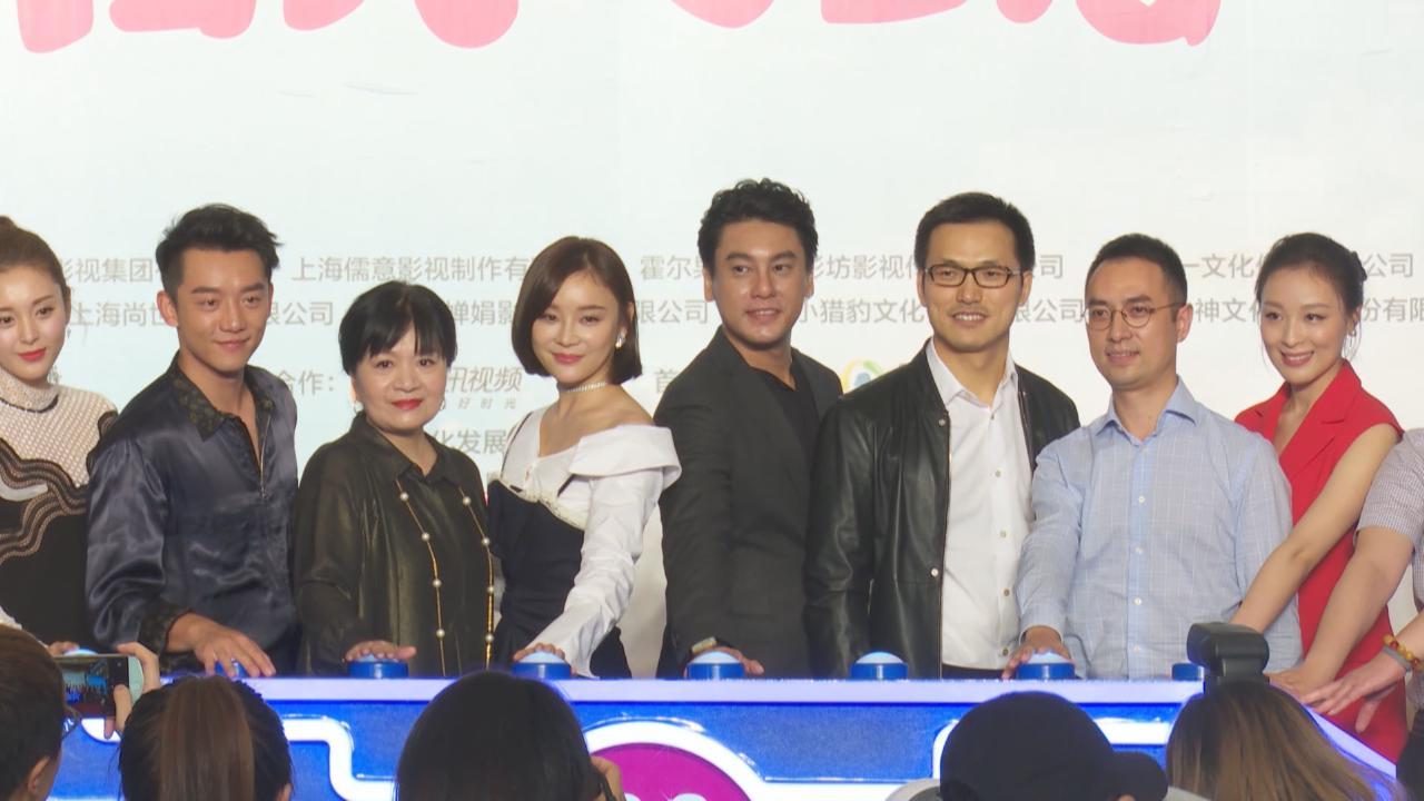 (國語)袁姍姍現場秀上海話 與鄭愷上海宣傳新劇