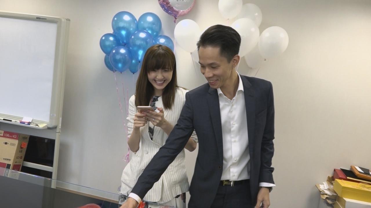(國語)吳若希與男友10.10簽字結婚 過程走搞笑路線