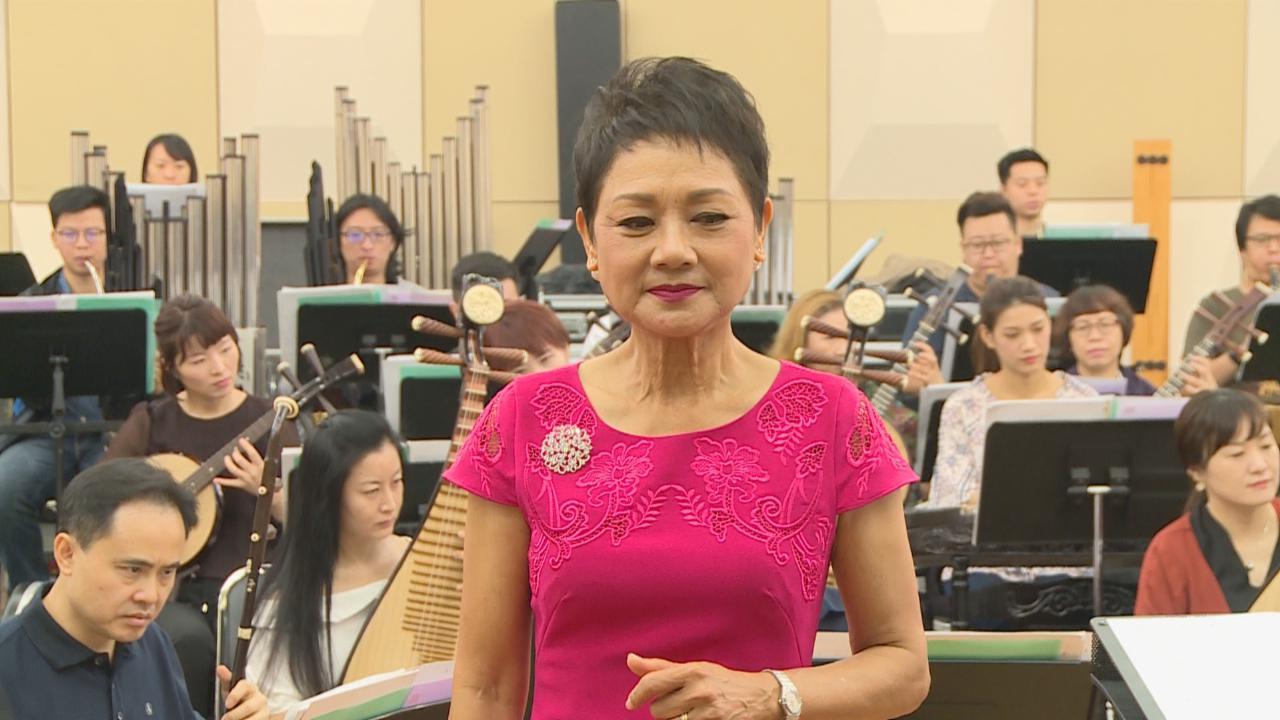 (國語)葉麗儀聯同香港中樂團 重新演繹經典曲目