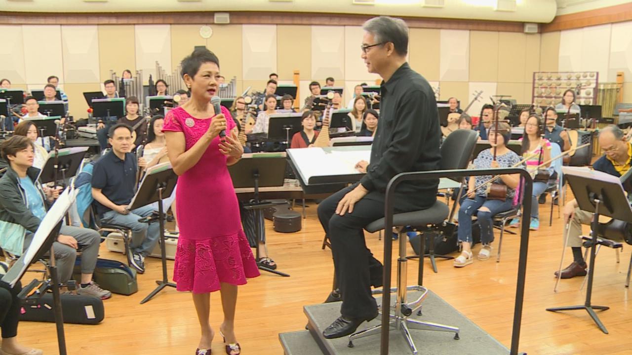 與香港中樂團為個唱綵排 葉麗儀演繹經典金曲