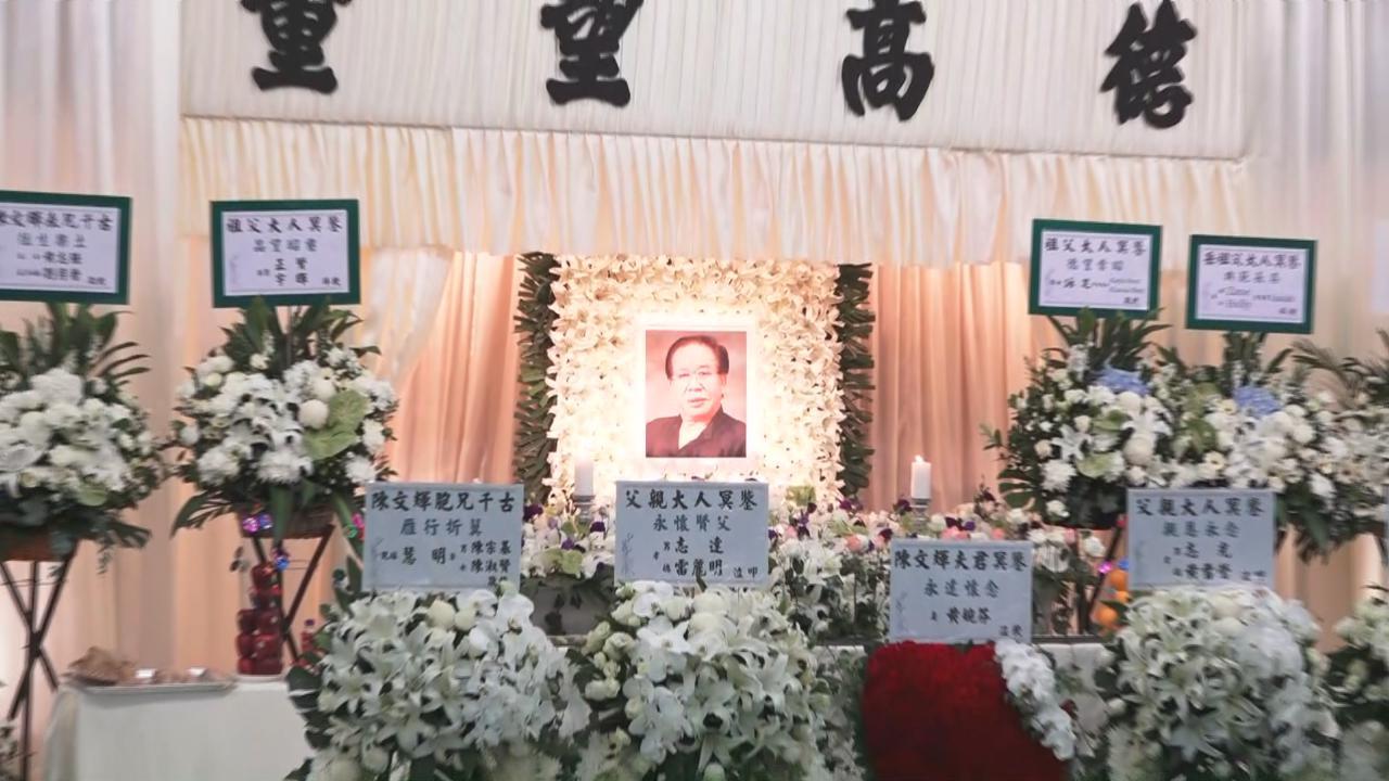 TVB前首席化妝大師陳文輝設靈 名人藝人送花圈致哀