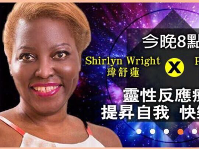 2017-10-12 Live Broadcast by Shirlyn