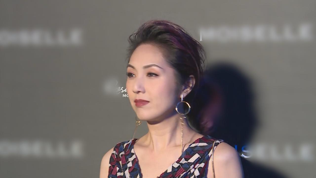 親赴上海支持關之琳 楊千嬅指無暇跨界設計