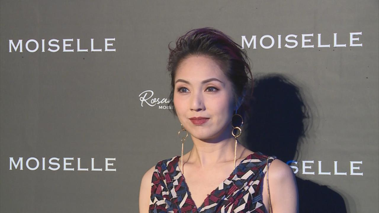 (國語)親赴上海支持關之琳 楊千嬅指無暇跨界設計