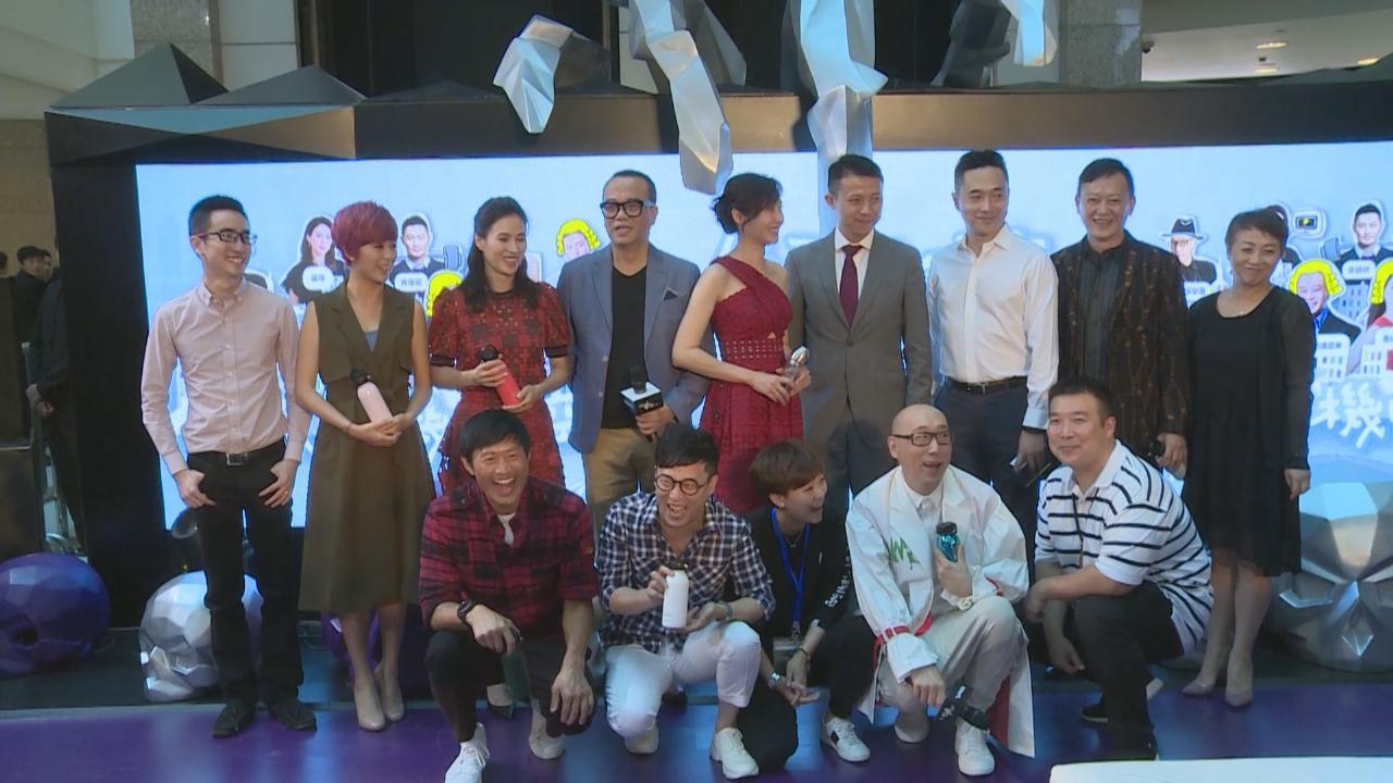 (國語)親赴上海宣傳舞台劇 歐陽震華無懼臨場失誤