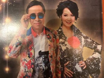 2017-10-13 葉振棠及謝雪心金曲之夜