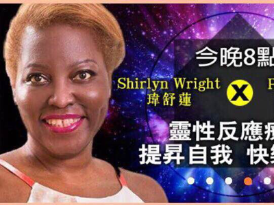 2017-10-15 Live Broadcast by Shirlyn