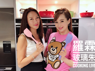 羅霖Candy X 玻璃朱Bonnie Cooking Live