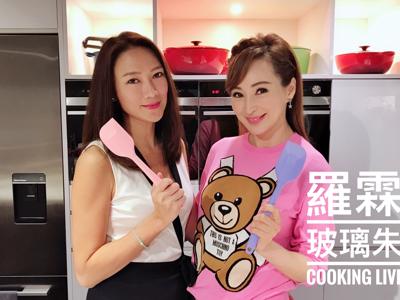 羅霖Candy X 玻璃朱Bonnie Cooking Live Part 2