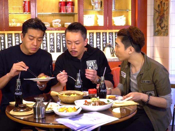 特式香港風味餐廳