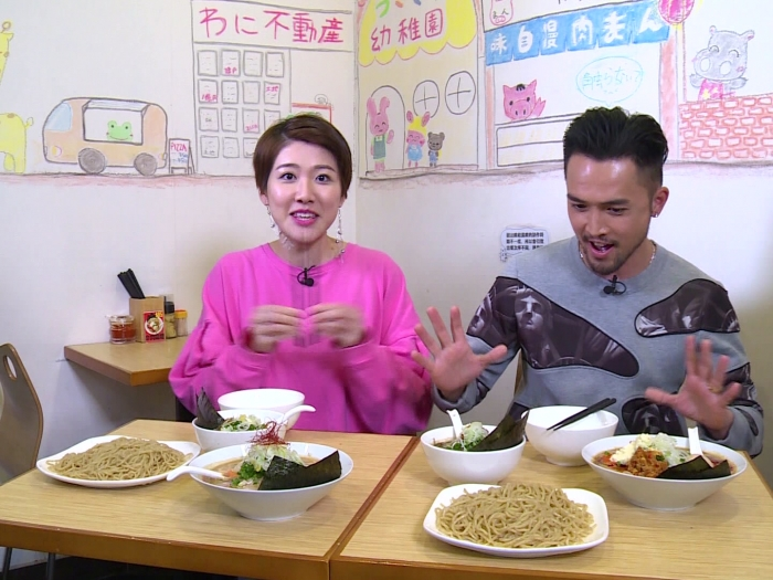 日本暖男拉麵店