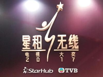 又一班TVB Artist 嚟到新加坡啦??