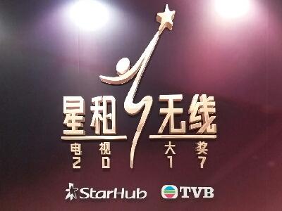 新加坡 星和無綫電視大獎拜神
