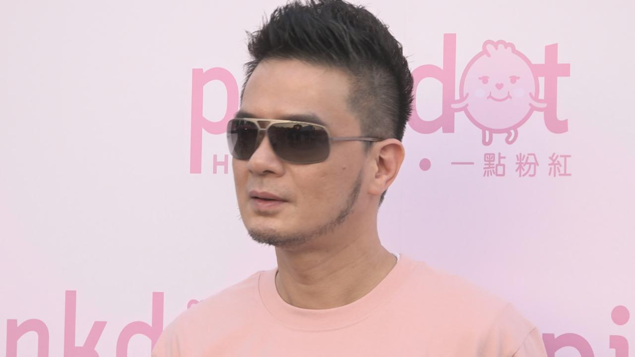 與黃耀明出席多元性別音樂會 劉以達早知拍檔性取向