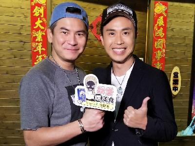在台灣上節目