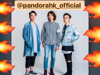 Pandora潘朵拉樂團 直播點唱