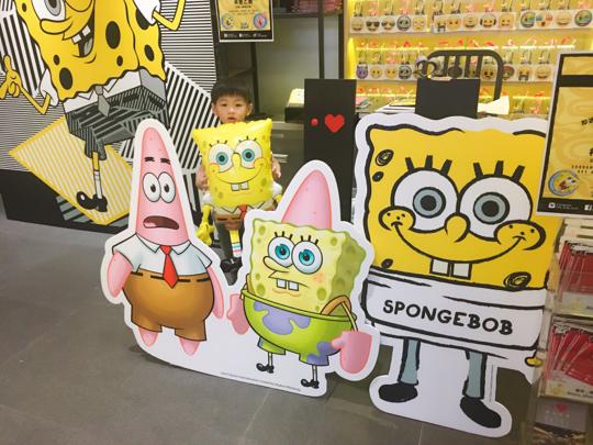 Dim Sum Icon  x spongebob 海綿寶寶