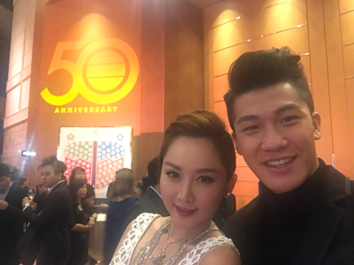 TVB 50th Anniversary - Golden Jubilee Dinner - 2018 Programme Presentation - 麥凱程 Alex Le Mak