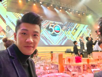 TVB Golden Jubilee Dinner - 2018 Programme Presentation 麥凱程