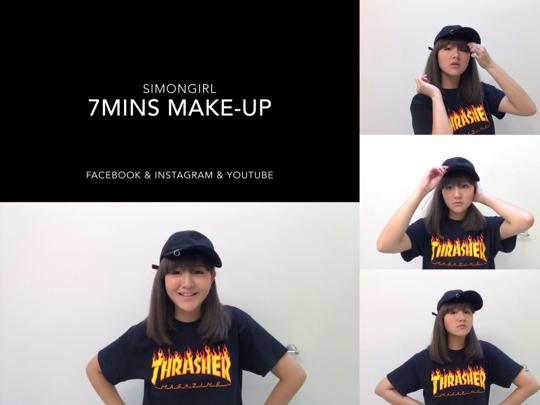 SimonGirl 7mins Make-up in US